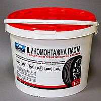 Шиномонтажная паста красная, 10кг