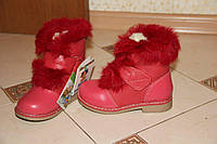 Зимние ботинки ортопедические коралловые для девочки р.28,29 Шалунишка