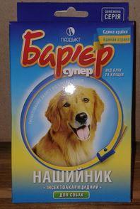 Ошейник Барьер для собак (желто-голубой)