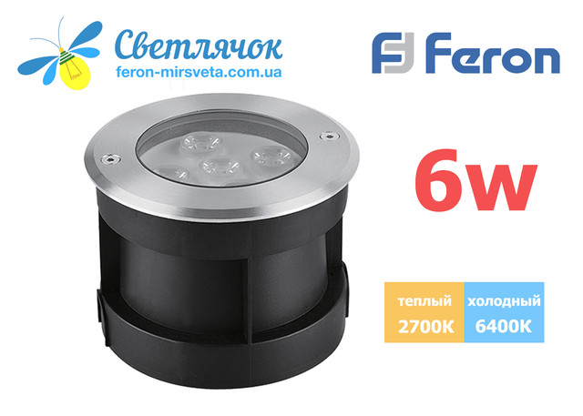 Ландшафтный светильник Feron 6w