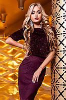 Женская блуза Сакси марсала ТМ Jadone  42-48 размеры