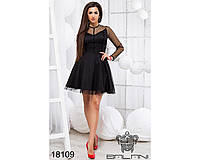 Стильное платье с рукавами - 18109(б-ни)