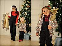 Теплый зимний комбинезон+куртка 1-2года,  3-4года,5-6 лет