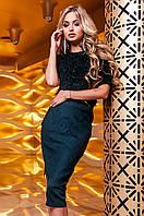 Женская блуза Сакси изумруд ТМ Jadone  42-48 размеры