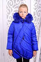 Детское зимнее пальто (куртка) на подростка девочку Элис на рост от 128см до 152см