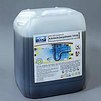 Для прочистки канализации, концентрат, PRIMATERRA Dez-2, 5л