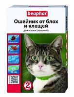 Ошейник Беафар д/кошек  п/блох и клищей зеленый 35см 13244