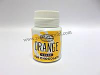 """Краситель для шоколада """"Оранжевый"""" Orange 18 г. """"Criamo"""""""