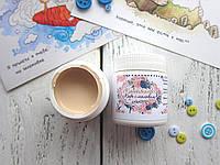 Акриловая краска Кофе с молоком, 50 мл