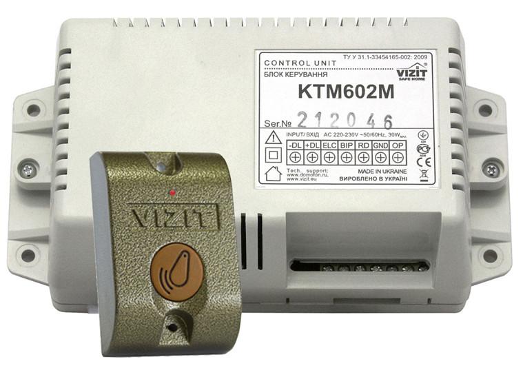 Vizit КТМ-602R