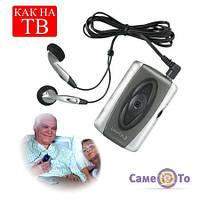Кишеньковий слуховий апарат Listen Up, 1000208, купити слуховий апарат, кишеньковий слуховий апарат, слухові апарати Київ купити, інтернет магазин