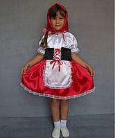 Детский карнавальный новогодний костюм Красная шапочка