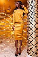 Женский горчичный костюм Карис юбка Jadone Fashion 42-48 размеры