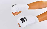 Накладки (перчатки) для каратэ VENUM  (PL, хлопок, эластан, р-р XS-XL, белый)