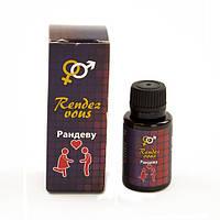 Возбуждающие капли для женщин Rendez Vous / Рандеву
