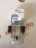 Рем.комплект переднего суппорта Geely Emgrand 7 L/R.Пр.ERT.Испания.