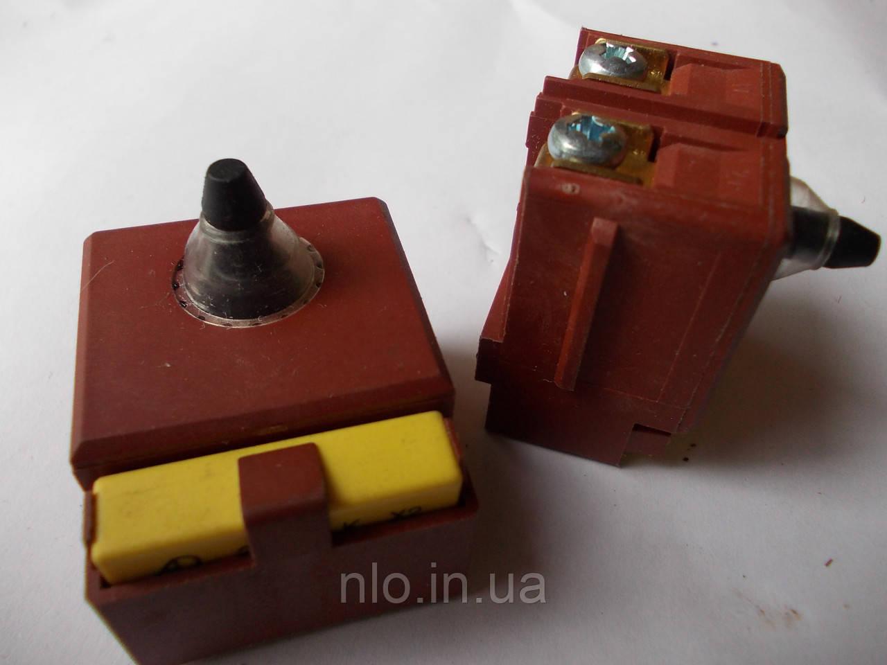 Кнопка болгарки 125 В