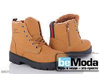 Стильные и очень теплые женские ботинки Mengfunа на искусственном меху желтовато-коричневого цвета
