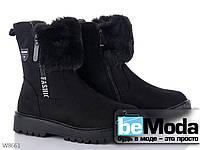 Очень стильные и изысканные женские ботинки Mengfuna на искусственном меху коричневые