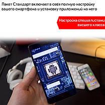 ► ►Установка пакета Стандарт программное обеспечение для смартфона Android и планшета, фото 2