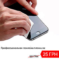 ► ►Установка пакета Стандарт программное обеспечение для смартфона Android и планшета, фото 3