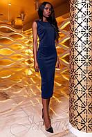 Женское платье Розетти темно-синий