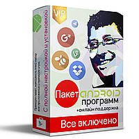 ► Установка пакета Все Включено программное обеспечение для смартфонов Android и планшетов