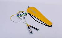 Набор для бадминтона YONEX 1308  (салатовый, реплика)