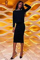 Женский темно-синий костюм Карис юбка Jadone Fashion 42-48 размеры