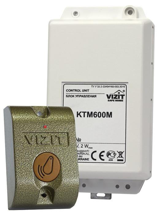 Vizit КТМ-600R