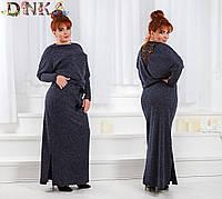 Женское модное длинное платье  ДГс1548