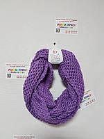 Вязанный шарф-труба - сиреневый