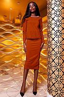 Женский кирпичный костюм Карис юбка Jadone Fashion 42-48 размеры