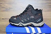 Зимние Кроссовки Мужские Adidas TERREX черные с коричневым (шнурок-стяжка) 3124