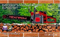 Бензопила Техпром ТБП-6700 пп Металл Праймер 1 шина 1 цепь