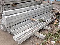 Столб на 5 плит (3,2 м)
