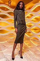 Женский костюм Карис юбка хаки Jadone Fashion 42-48 размеры