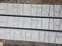 Столб на 4 плиты (декоративный, 2,7 м)