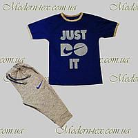 Детские спортивные костюмы опт ( бриджи-футболка)