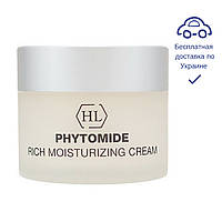 Увлажняющий крем RICH MOISTURIZING CREAM Phytomide Holy Land 250 мл