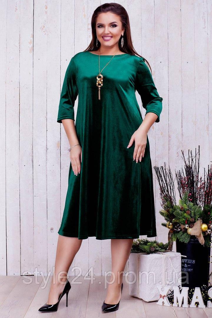 Жіночі Плаття Великих Розмірів Фото cff38cbb74ffc