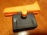 Кнопка болгарки маленький п'ятак фіксація, фото 2