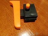 Кнопка болгарки маленький п'ятак фіксація, фото 4
