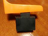 Кнопка болгарки маленький п'ятак фіксація, фото 5