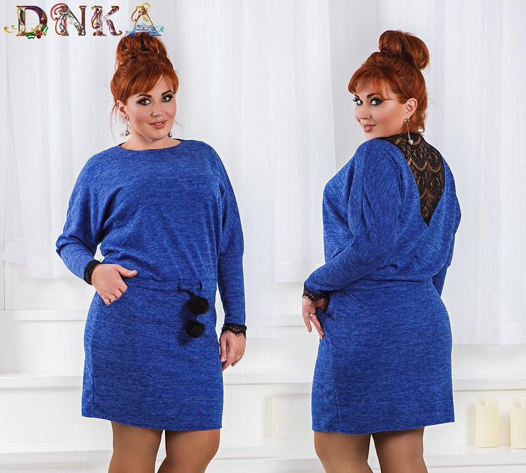 1a36e15f677 Платье с кружевом в расцветках 30889  Интернет-магазин модной ...