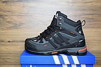 41 размер Зимние Кроссовки Мужские Adidas TERREX черные с серым/оранжевым 3125