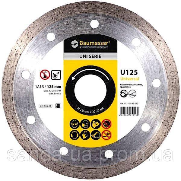 Круг алмазный отрезной 1A1R 125x1,4x8x22,23 Baumesser Universal