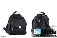 Красивый и качественный женский рюкзак Pigeon из эко-кожи черный