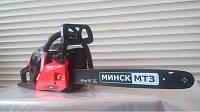 Бензопила Минск МБП-6900 МТ3 Металл Праймер