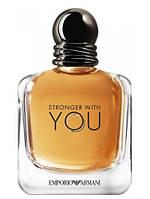 Парфюм для мужчин GIORGIO ARMANI Stronger With You ( Джорджио Армани Стронгер)